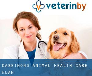 Dabeinong Animal Health Care (Wu'an)