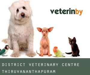 District Veterinary Centre (Thiruvananthapuram)