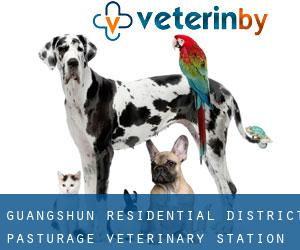 Guangshun Residential District Pasturage Veterinary Station