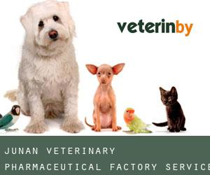 Junan Veterinary Pharmaceutical Factory Service Department (Shizilu)